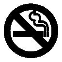 Καπνίζετε;