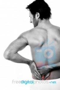Αγκυλωτική σπονδυλίτιδα και πόνος στο στήθος